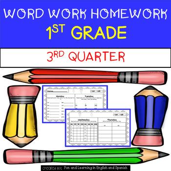3rd Quarter - Word Work Homework - 1st Grade