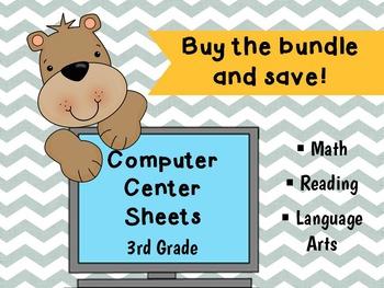 3rd grade Computer Center Sheets *Bundle*