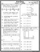 4 A Day STAAR 3rd Grade Test Prep: BUNDLE of Weeks 3-6  TX