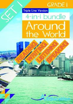 4-IN-1 BUNDLE - Around the World (Set 1) Grade 1 ('Triple-