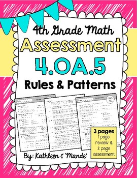 4.OA.5 Assessment: Rules & Patterns