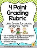 4-Point Grading Rubric - Lime Green, Turquoise, and Grey (