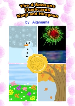 4 Seasons in Japanese flashcards Kanji and Hiragana