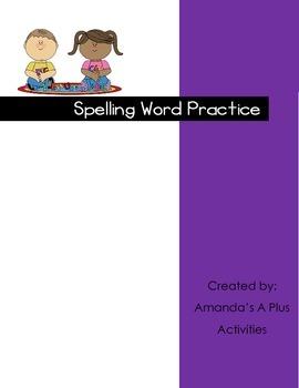 4 cute Spelling Word Practice Activities