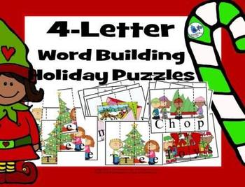 4 pc. LETTER WORD BUILDING (Holiday Puzzles)