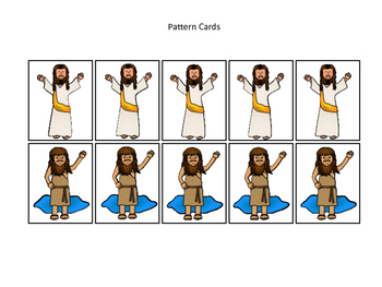 4 sets of Bible Pattern Cards Printable Christian Game. Pr