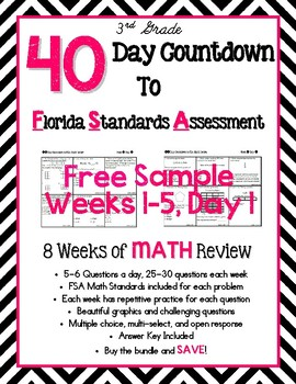 40 Day Countdown to FSA- Test Prep Weeks 1-5 Day 1 FREE SAMPLE