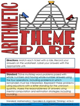 4.OA.3 Fourth Grade Common Core Worksheets, Activity, and Poster