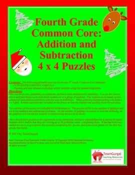 4th (Fourth) Grade Common Core Math - Christmas - Addition