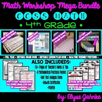 4th GRADE COMMON CORE MATH MEGA BUNDLE {Standards-Based Gr