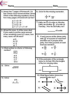 4th Grade Common Core Math Assessment Bundle SHORT Form A