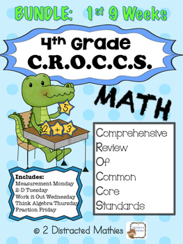 4th Grade Common Core Math Review:  Bundled 1st 9 Weeks
