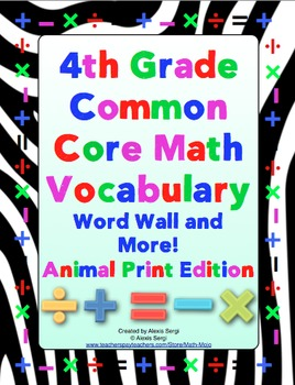 4th Grade Common Core Math Vocabulary Word Wall and More (