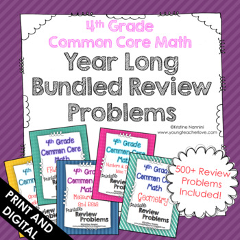 4th Grade Math Mixed Review or Homework (Common Core Align