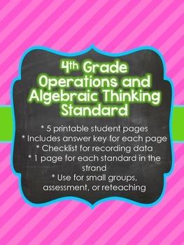 4th Grade Common Core Operations and Algebraic Thinking Sh