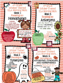 4th Grade ELA Morning Work/Bell Work: WHOLE month! October