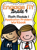 4th Grade EngageNY/Eureka Math Module 1 - Application Prob