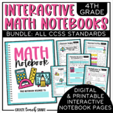 Interactive Notebook - 4th Grade Math {BUNDLE}