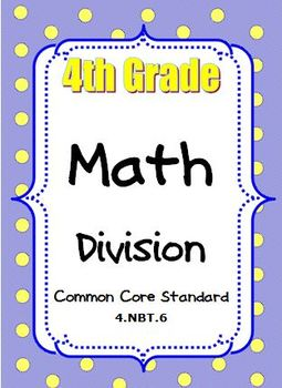 4th Grade Math Activities Division Strategies Multi-Digit