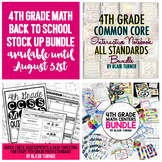 4th Grade Math - Back to School Stock Up Bundle {AVAILABLE