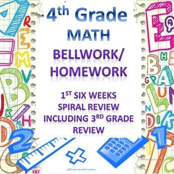 4th Grade Math Bellwork 1st Six Weeks