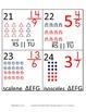 4th Grade Math Calendar - Equivalent Fractions, Geometric