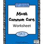 4th Grade Math Common Core Worksheet (4.OA.2)