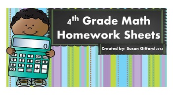4th Grade Math Homework Bundle - 13 Weeks