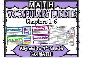 4th Grade Math Vocabulary Cards Aligned to GO Math! BUNDLE