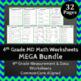 4th Grade Math Worksheets: 4th Grade Common Core Math Work