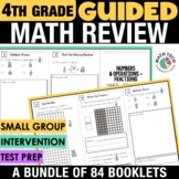 4th Grade Math - ALL STANDARDS