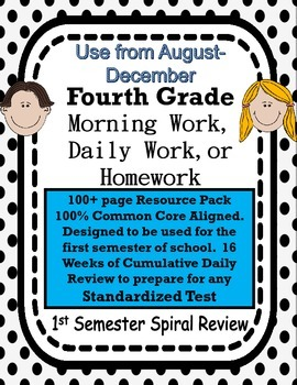 4th Grade Morning Work Common Core Aug-Dec FREE