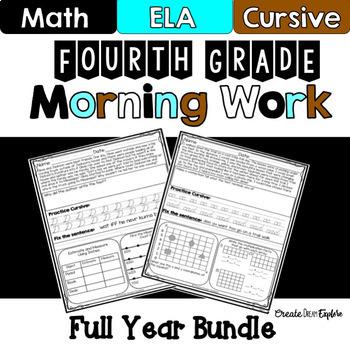 4th Grade Morning Work Math and ELA Growing Bundle