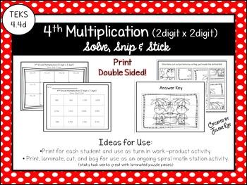 4th Grade Multiplication: Solve, Snip & Stick: TEKS 4.4d;