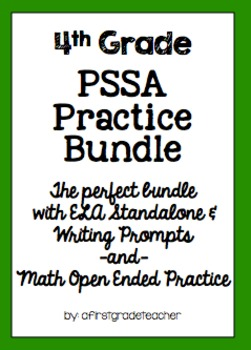 4th Grade PSSA Math & ELA Bundle