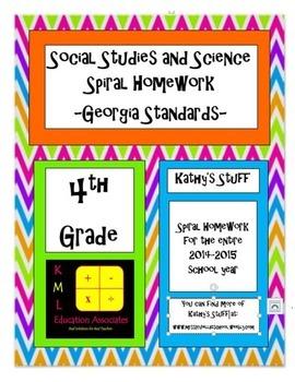 4th Grade Social Studies and Science Spiral Homework - Ent