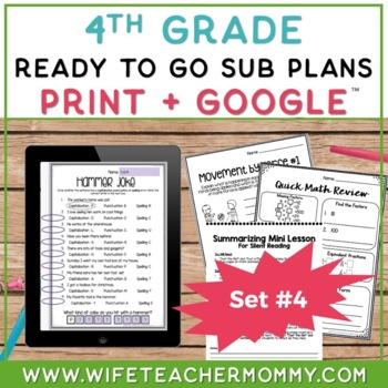 4th Grade Sub Plans Ready To Go for Substitute. DAY #4. No