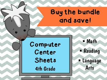 4th grade Computer Center Sheets *Bundle*