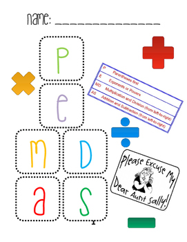 5.4F PEMDAS Foldable