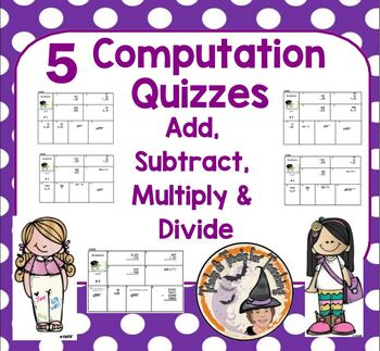 5 Computation Quizzes Add Subtract Multiply Divide Basic C