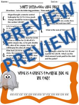 5.NBT.7 Adding and Subtracting Decimals Halloween Joke Sheet