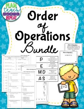 5.OA.1 (Order of Operations) Bundle