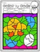 Color By Code Math Activities for Spring Grades 1-2