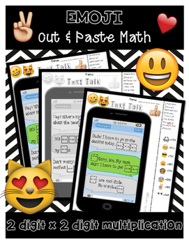 Emoji Math 2 digit x 2 digit multiplication Cut & Paste