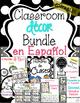 Como a ir a la casa - Editable Spanish How We Go Home Set