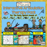 Speech Therapy: Gone Fishing Articulation Unit /B/, /G/, /