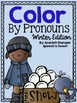 Color By Pronouns for the YEAR {Mega Bundle!}