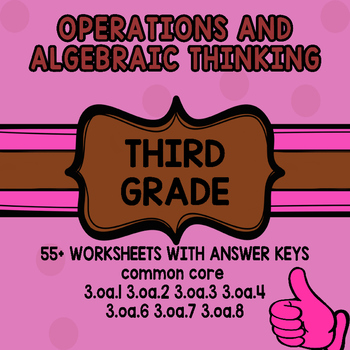 55+ Third Grade Math Worksheets COMMON CORE Operations and