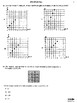 5TH Grade STAAR Math Test I (60 problems) Aligned with 201