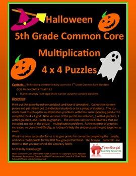 5th (Fifth) Grade Common Core Math - Halloween Multiplicat
